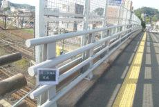 陸橋塗装工事