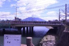 武之橋橋梁補修工事