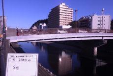 新上橋補修工事