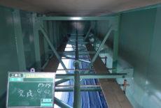 俣瀬橋30-2工区