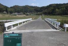 一町田橋補修工事